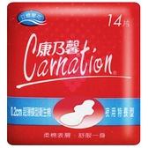 康乃馨超薄蝶型-衛生棉夜用28cm X14片X3包【愛買】