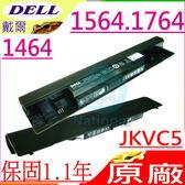 DELL電池(原廠)-戴爾電池 1464,1464D,1464R,1564,1564R,1564D,1764,1764D,1764R,I1464,I1564,I1764R