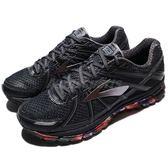 BROOKS 慢跑鞋 Adrenaline GTS 17 Galaxy 十七代 黑 彩色 DNA動態避震 運動鞋 男鞋【PUMP306】 1102411D038