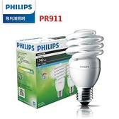 【聖影數位】Philips 飛利浦 25W 螺旋省電燈泡-白光6500K 2入裝 (PR911) 公司貨
