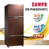 【SAMPO聲寶】455公升玻璃三門變頻冰箱SR-P46GDV(R7) 琉璃棕