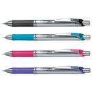 【奇奇文具】PENTEL PL75 ENERGIZE 極速自動鉛筆  0.5mm