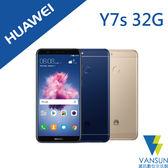 【贈原廠大禮包+LED隨身燈】HUAWEI 華為 Y7s 3G/32G LTE  智慧型手機【葳訊數位生活館】
