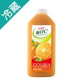 每日C100%柳橙綜合果蔬汁1460ML【愛買冷藏】