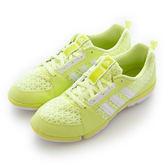 Adidas 愛迪達 MARDEA -籃球鞋-女-M29519