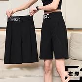 西裝短褲女夏薄款寬鬆直筒五分褲女韓版高腰闊腿休閒中褲【左岸男裝】