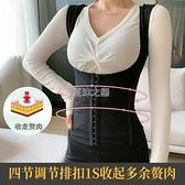 塑身衣女收腹產后塑形束腰
