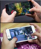 王者榮耀游戲手柄搖桿吸盤cf安卓蘋果手機走位神器輔助第五人格  完美情人