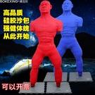 搏克形硅膠人形沙袋家用成人散打立式不倒翁沙包拳擊訓練器材CY  自由角落