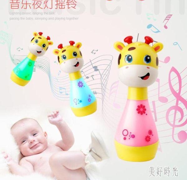 0-1歲益智幼兒寶寶玩具手搖鈴音樂夜燈新生嬰兒玩具0-3-6-12個月 aj3549『美好時光』