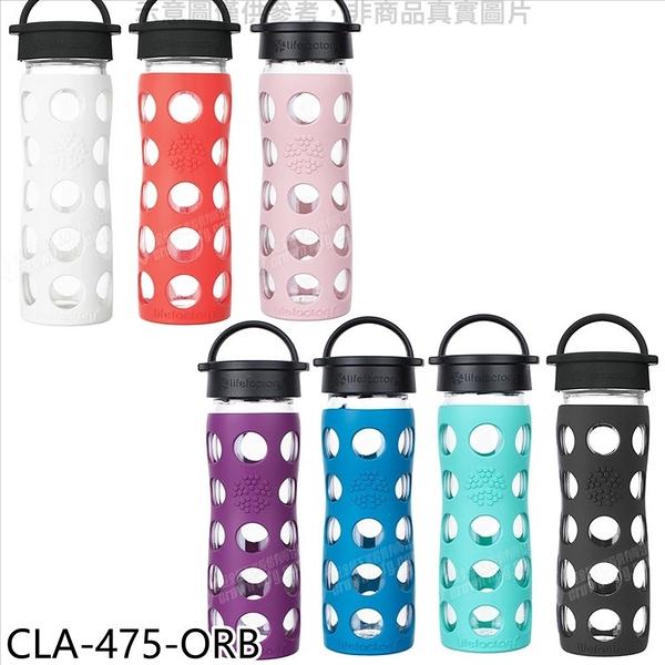 《結帳打9折》LIFEFACTORY【CLA-475-ORB】玻璃水瓶平口475cc玻璃杯