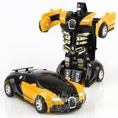 變形玩具金剛5 兒童男孩大黃蜂一鍵慣性撞擊PK汽車機器人非遙控4