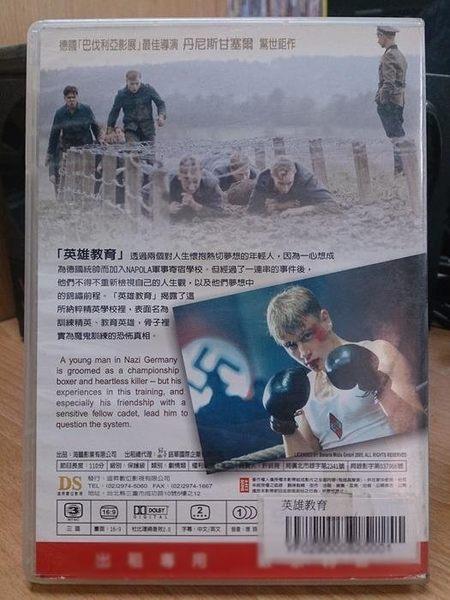 影音專賣店-H10-056-正版DVD*電影【英雄教育】-馬可斯尼麥特*麥司希麥特*湯姆希林