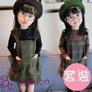 秋裝韓版 甜美格子 背心裙+打底衫 兩件套 Be Fashion