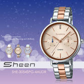 Sheen 個性甜美 34mm/SHE-3054SPG-4A/晶鑽/SHE-3054SPG-4AUDR