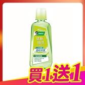 (買一送一) 黑人清新綠茶漱口水(無酒精配方) 500ml *維康