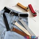 皮帶 帆布腰帶年輕人學生個性韓版男褲帶簡約百搭雙環扣裝飾皮帶女 寶貝計畫 618狂歡
