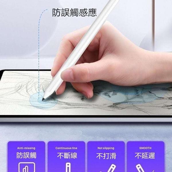 【全新升級2代】apple pencil主動式電容筆ipad觸控筆 適用蘋果安卓 繪畫觸屏手寫筆