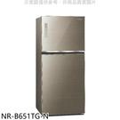 【南紡購物中心】Panasonic國際牌【NR-B651TG-N】650公升雙門變頻冰箱翡翠金