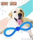 寵物用品狗玩具耐咬磨牙互動狗狗橡膠球大狗...