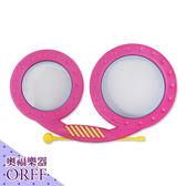 小叮噹的店ORFF 奧福樂器雙色眼鏡鼓含鼓棒SMG 兒童樂器打擊樂器幼兒樂器