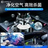 淨化器 車載空氣凈化器家用臥室香水香料持久除甲醛異味香薰機 快速出貨