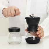 磨豆器 手動咖啡豆研磨機 手搖磨豆機家用小型水洗陶瓷磨芯手工粉碎器 生活故事居家館
