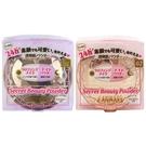 日本 CANMAKE 肌秘美顏蜜粉餅(4g) 款式可選【小三美日】