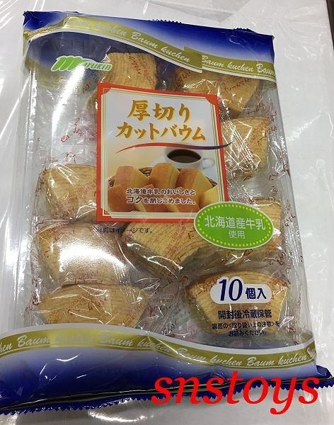 sns 古早味 進口食品 餅乾 蛋糕 丸金厚切年輪蛋糕 年輪蛋糕270公克 產地 日本