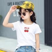 童裝女童短袖T恤中大童夏裝2020年夏季女孩純棉上衣寶寶洋氣半袖