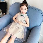週年慶優惠-洋裝 童裝女童夏裝新款洋裝寶寶兒童洋氣裙子小女孩民族風公主裙