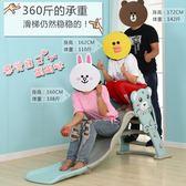 滑梯兒童室內組合家用寶寶滑滑梯幼兒園滑梯小型塑料摺疊滑梯玩具 喜迎中秋 優惠兩天