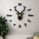 掛鐘免打孔diy鹿頭掛鐘北歐創意現代簡約客廳時鐘家用時尚裝飾藝術錶YYS 快速出貨