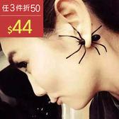 耳環 明星同款萬聖節節日搞怪蜘蛛單耳環【TS251】 BOBI  02/01