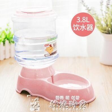 飲水器貓咪飲水器狗狗自動餵食器貓用飲水機喝水神器喂水水壺寵物狗用品LX 貝芙莉