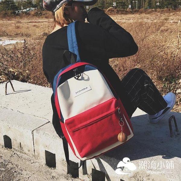 後背包-超火撞色書包女韓版原宿 高中學生百搭雙肩包bf風背包