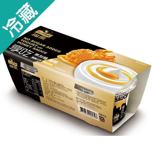 福樂PURE原味優酪(蜂蜜)150G*2【愛買冷藏】