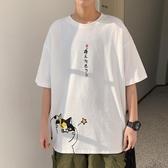 純棉短袖t恤男新款潮牌ins學生情侶裝日系寬鬆半袖體桖上衣服限時下殺5.8折!