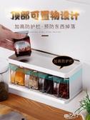 調味罐 調味罐廚房用品鹽味精盒免打孔壁掛調料盒家用調味罐子佐料瓶套裝
