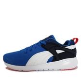 Puma Aril Blaze [359792-12] 男鞋 運動 休閒 經典 慢跑 輕量 透氣 藍 白