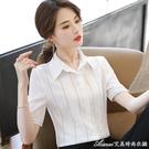職業襯衫白色短袖襯衫女夏天氣質條紋洋氣百搭休閒白領職業裝工裝通勤 快速出貨