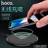 1無線充電器通用安卓oppo華為mate10pro榮耀v10萬能蘋果p20 概念3C旗艦店