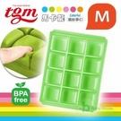 Tgm FDA馬卡龍白金矽膠副食品冷凍儲存分裝盒(冷凍盒冰磚盒)25g-12格M(顏色隨機出貨)[衛立兒生活館]