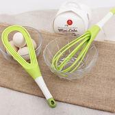 手動旋轉打蛋器塑料多功能家用可折疊打奶油攪拌器創意烘焙工具