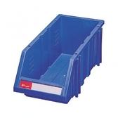 樹德整理盒大HB-2045