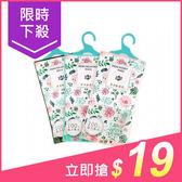 極淨 香水除濕袋(1入) 小蒼蘭/浪漫花園/黑琥珀 款式可選【小三美日】$25