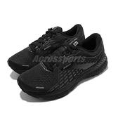 Brooks 慢跑鞋 Adrenaline GTS 21 D Wide 寬楦 黑 灰 女鞋 運動鞋 【ACS】 1203291D020