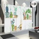 北歐屏風摺疊行動出租屋隔板現代簡約辦公家用臥室遮擋客廳隔斷牆ATF 艾瑞斯居家生活