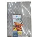 名仕不鏽鋼菱形烤網 36*52cm/中秋烤肉 燒烤 烤肉網