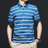 POLO衫男夏季薄款男士半袖條紋翻領修身高端T恤潮流商務短袖上衣